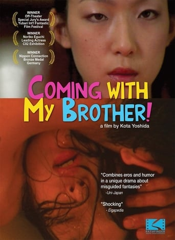 Watch Coming with My Brother! Full Movie Online Putlockers