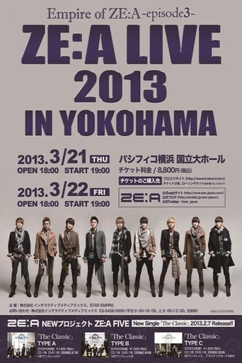 ZE:A LIVE 2013 in YOKOHAMA
