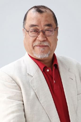 Image of Bon Ishihara