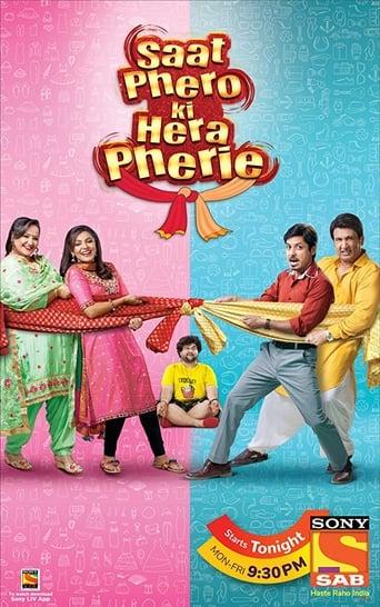 Watch Saat Pheron Ki Hera Pherie full movie online 1337x