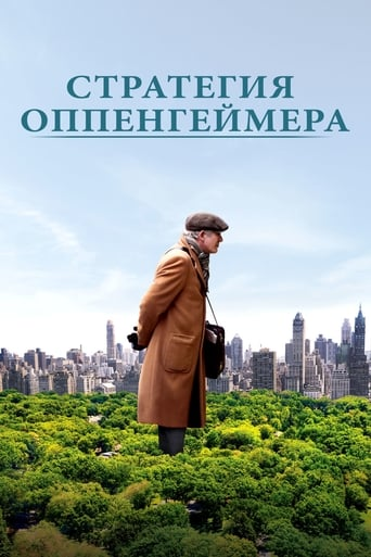 Poster of Стратегия Оппенгеймера