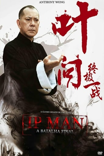 Ip Man 2 - A Batalha Final - Poster