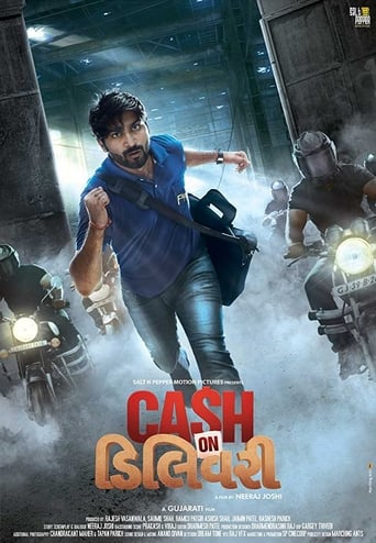 Watch Cash on Delivery full movie online 1337x