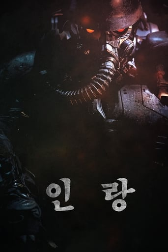 Poster of Illang: The Wolf Brigade