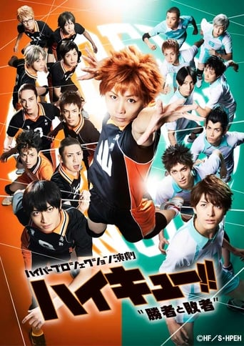 """Hyper Projection Play """"Haikyuu!!"""" Winners and Losers image"""