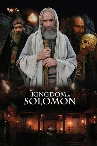 ملک سلیمان