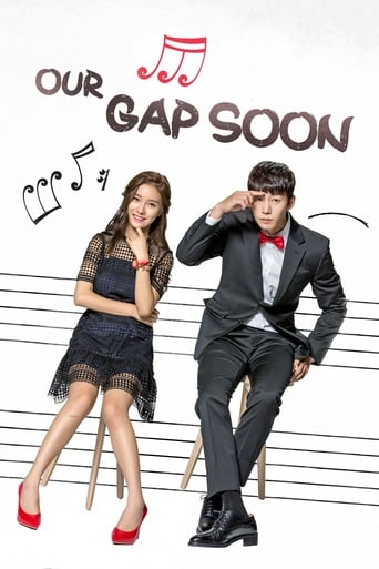 Poster of Our Gap Soon