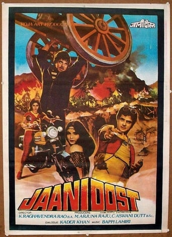 Poster of Jaani Dost