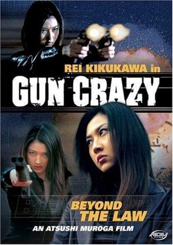 GUN CRAZY Episode-1「復讐の荒野」A WOMAN FROM NOWHERE