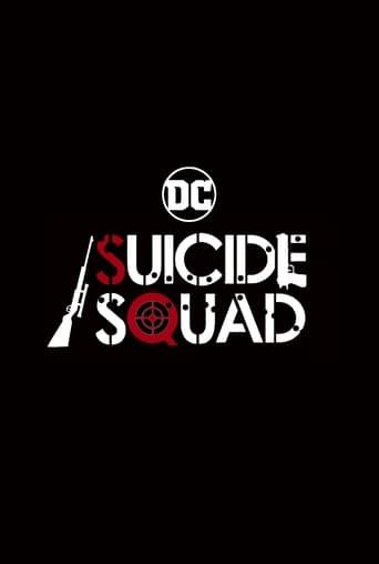 Загін самогубців 2