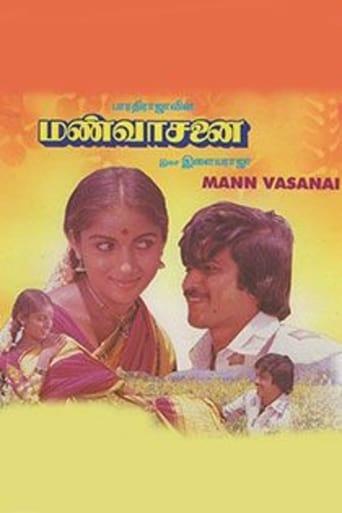 Poster of Mann Vasanai