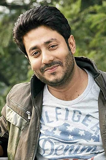 Image of Raj Chakraborty