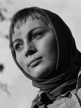 Christine (1963/1974)