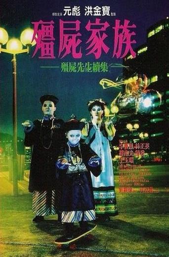 Mr. Vampire II (1986)