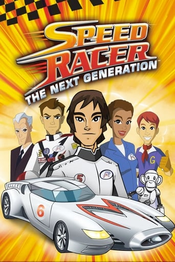 Poster of Speed Racer: The Next Generation