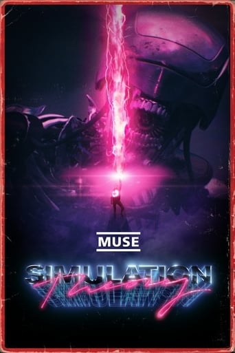Simulation Theory Film - Poster