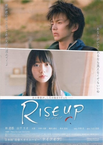Poster of Rise Up