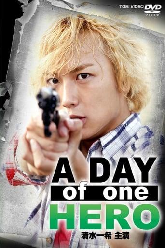 Poster of A Day of One Hero, Starring Kazuki Shimizu
