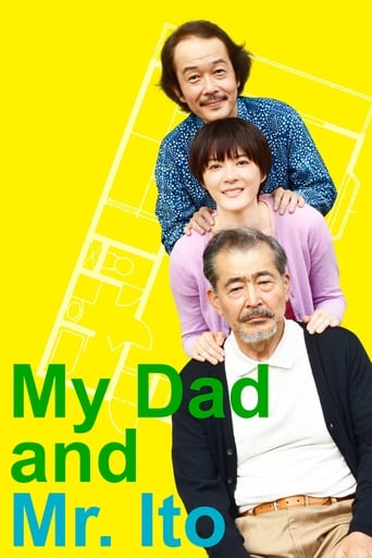 Poster of My Dad and Mr. Ito
