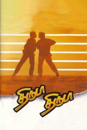 Poster of Thiruda Thiruda