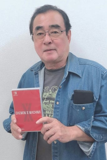 Image of Yōsuke Akimoto