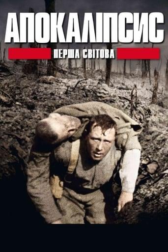 Poster of Apocalypse: World War I