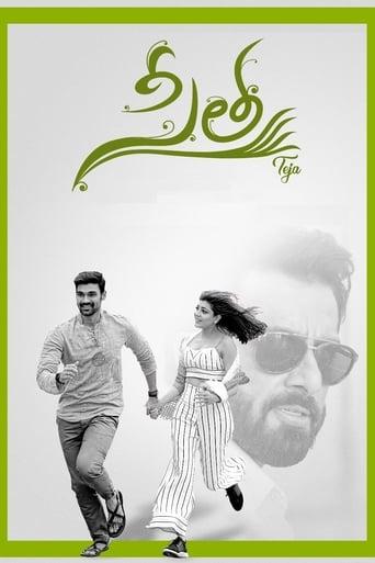 Poster of Sita