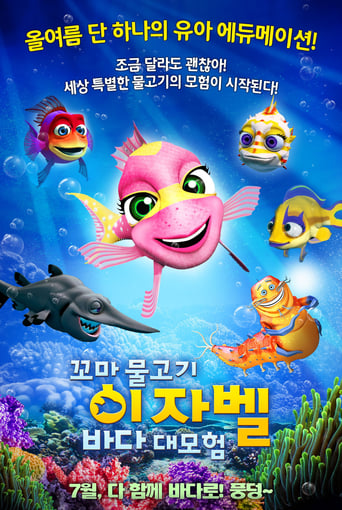 Poster of Izzie's Way Home