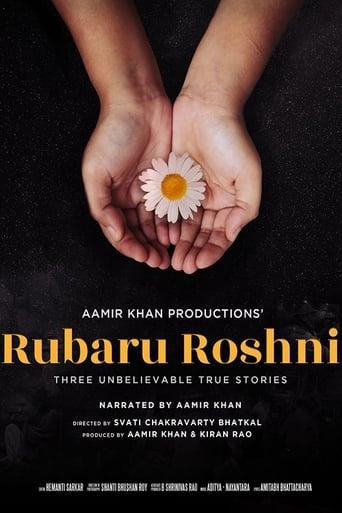 Rubaru Roshni
