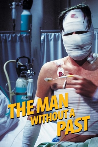 Poster of The Man Without a Past