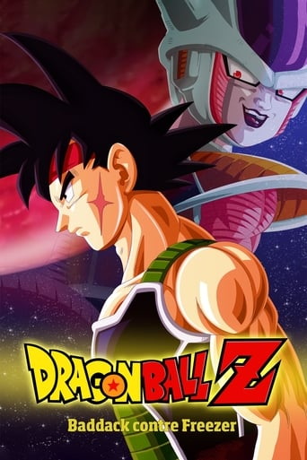 Dragon Ball Z - Le père de Songoku