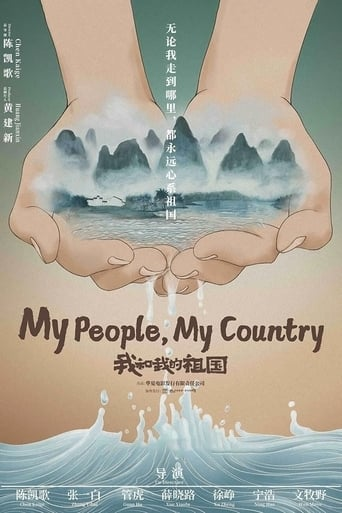 Watch My People, My Country Free Online Solarmovies