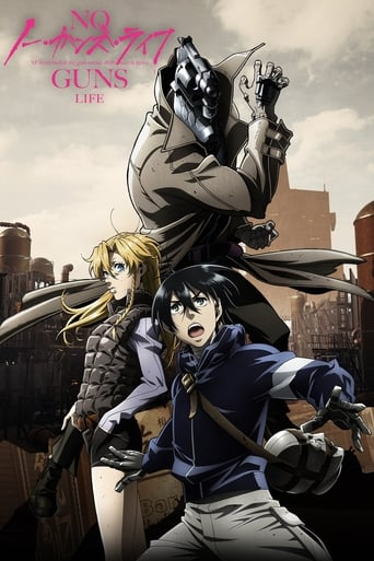 Poster of No Guns Life