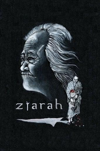 Poster of Ziarah
