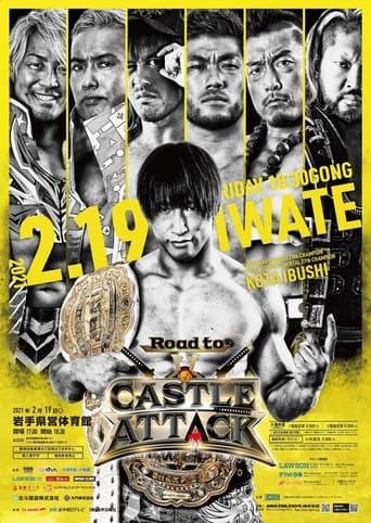 Watch NJPW Castle Attack 2021 - Night 2 Free Movie Online
