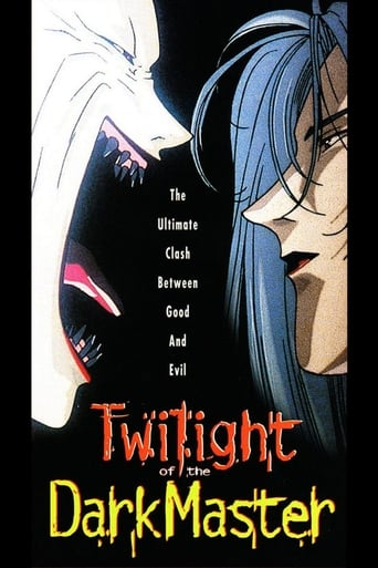 Poster of Twilight of the Dark Master