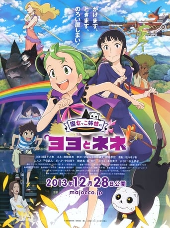 Poster of Magical Sisters Yoyo & Nene