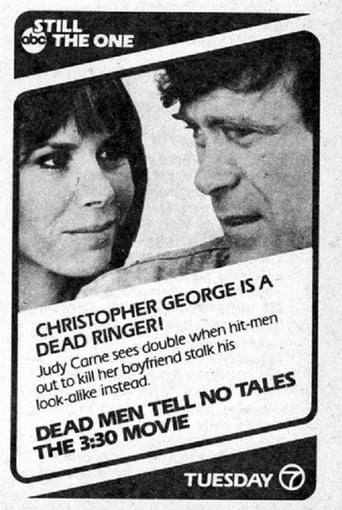 Poster of Dead Men Tell No Tales