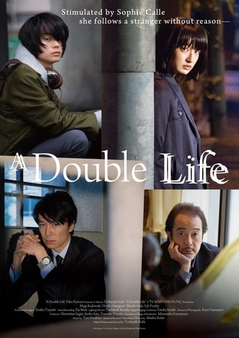 Poster of Double Life