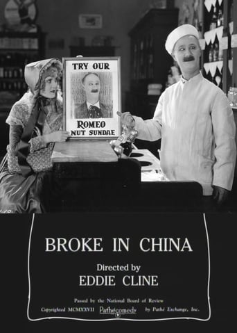 Poster of Broke in China