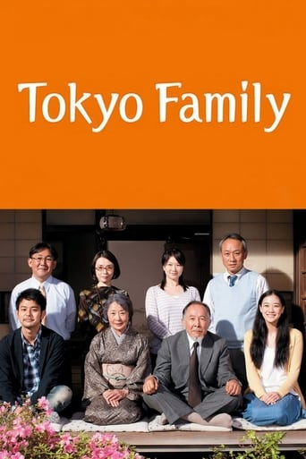 Poster of Tokyo Family