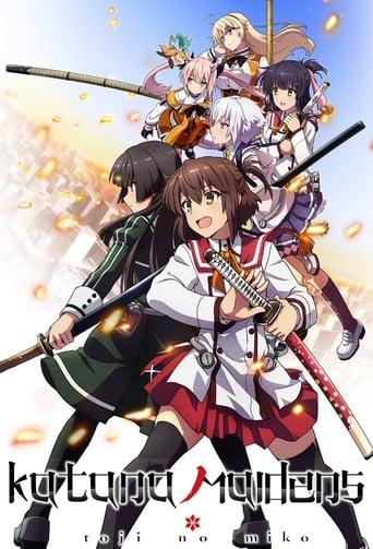 Poster of 刀使ノ巫女