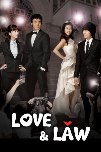 Poster of Love & Law