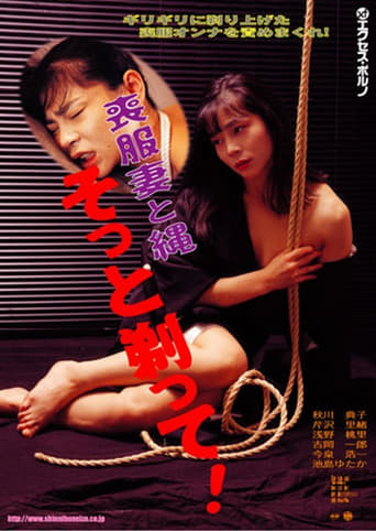 Watch Wife in Mourning: Pubic-Shaved Rope Slave 1993 full online free