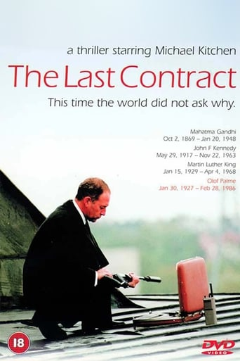 Poster of The Last Contract