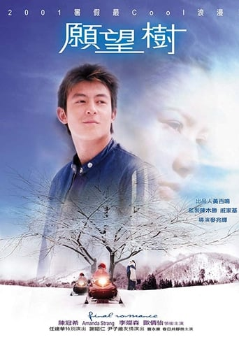 Final Romance Movie Poster