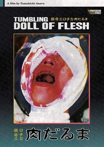 Tumbling Doll of Flesh (1998)