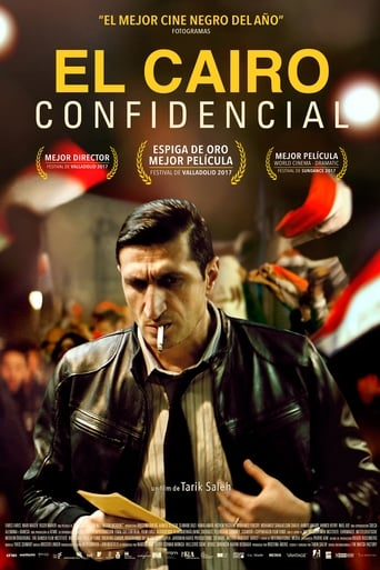 Poster of El Cairo confidencial