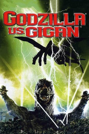 Poster of Godzilla vs Gigan
