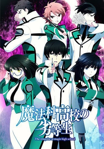 The Irregular at Magic High School Yify Movies